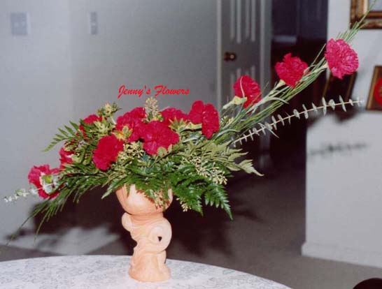 {Centerpiece with S shape}