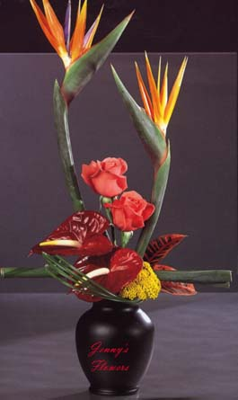 {Tropical Arrangement with Bird of Paradise, Roses, and Anthrium }